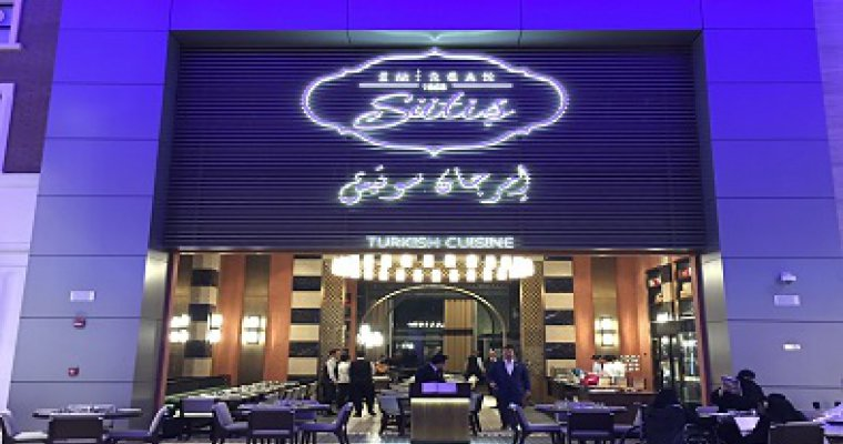 ذي أفنيوز مول البحرين